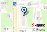 «№ 11 АЙСИЭН» на Яндекс карте
