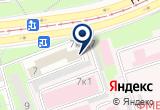 «ГАЗСТРОЙЛИДЕР, ООО, строительная компания» на Яндекс карте