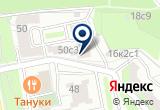 «Центр-инвест регистрационная компания, ЗАО» на Яндекс карте Москвы