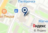«Мегаполис-Чехов» на Yandex карте
