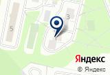 «Аванта, автоцентр, официальный дилер Hyundai» на Яндекс карте Москвы