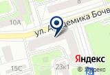 «АМБИ КОМПАНИ, ООО, производственно-монтажная компания» на Яндекс карте Москвы