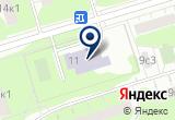 «ЗАПАДНОГО ОКРУЖНОГО УПРАВЛЕНИЯ ОБРАЗОВАНИЯ ИНФОРМАЦИОННО-ПРОКАТНЫЙ ЦЕНТР КУНЦЕВСКИЙ ФИЛИАЛ» на Яндекс карте