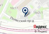 «Добродым, ООО» на Яндекс карте