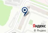 «Хирургия в медицинском центре «Гармония» в городе Лобня - Другое месторасположение» на Яндекс карте Санкт-Петербурга