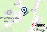 «Фрегат клуб» на Яндекс карте Москвы