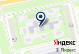 «Детский сад №11, Золотая рыбка, центр развития ребенка» на карте