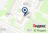 «Оптима-Бетон, ООО» на Яндекс карте