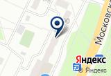 «КЛЮЧСТРОЙАРСЕНАЛ МАГАЗИН ООО ПАТРУЛЬ-АВТО+» на Яндекс карте