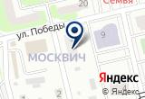 «Отдел вневедомственной охраны Отдела МВД России по г. Лобня» на Яндекс карте