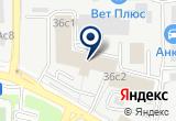 «Тла-Партс, ООО» на Яндекс карте Москвы