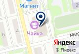 «Чайка, кинотеатр - Лобня» на Яндекс карте Москвы