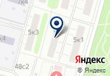 «Диалог, ООО» на Яндекс карте