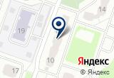 «Единая городская служба строительства и ремонта» на Yandex карте