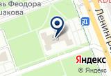 «ШАРОБАН-БОУЛИНГ-КЛУБ» на Яндекс карте