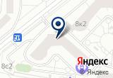 «Киндерпраздник, ООО» на Яндекс карте