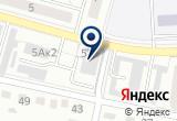 «Чеховская Районная Эксплуатационная Служба» на Яндекс карте