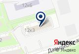 «ЭССИ, инженерная компания» на Яндекс карте Москвы