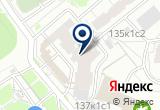 «ХЕВИ ТРАКС И ТРЕЙЛЕРС, ООО» на Яндекс карте Москвы