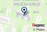 «Детский сад №1021, Северо-Западный административный округ» на Яндекс карте Москвы