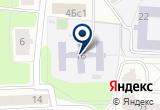 «Детский сад №10, Колобок» на Яндекс карте Москвы