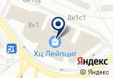 «RemMont, ООО» на Яндекс карте