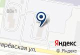 «Альпа-сити» на Яндекс карте Москвы