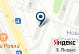 «НОВЫЙ ПРОЕКТ, ООО» на Яндекс карте
