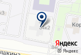 «Старфин ибк, ООО» на Яндекс карте Москвы