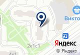 «ТЕРАПЕВТИЧЕСКАЯ КОСМЕТОЛОГИЯ МИДЕРМ, ОАО» на Яндекс карте