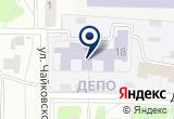 «Детский сад №1, Чайка, центр развития ребенка» на Яндекс карте Москвы