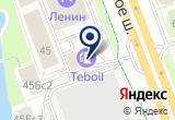 «ПЕРВОЙ ОБРАЗЦОВОЙ МОРСКОЙ ШКОЛЫ ВОДНАЯ БАЗА» на Яндекс карте