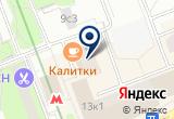 «ЮРИСТЫ СТОЛИЦЫ» на Яндекс карте Москвы