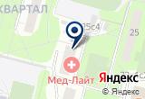 «Сервис интеграл, монтажная компания» на Яндекс карте