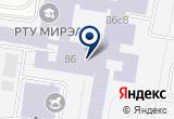 «Полиграфический комплекс упм-траст ООО» на Яндекс карте Москвы