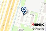 «Стимулирующая лотерея, ООО» на Яндекс карте