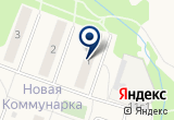 «Евробоксы, АО» на Яндекс карте
