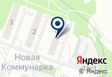 «Видека, АО» на Яндекс карте
