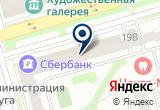 «Экспресс Финанс, микрофинансовая компания, ООО КАПИТАЛ - Лобня» на Яндекс карте Москвы
