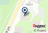 «Ресторан ШАМПАНЬ» на Yandex карте
