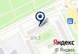 «Стоик научно-произв. кооператив, НПК» на Яндекс карте Москвы
