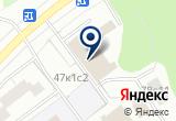 «Фейерверк-Мастер, ИП» на Яндекс карте