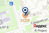 «Чехов, кафе - Лобня» на Яндекс карте Москвы