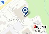 «ЧОП АМОН» на Яндекс карте Москвы