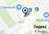 «Салон красоты» на Яндекс карте