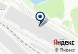 «СТРОЙФАРФОР ЗАО ЛОБНЕНСКИЙ ЗАВОД» на Яндекс карте