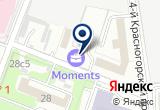 «Профи-СТО» на Яндекс карте Москвы