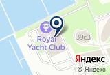 «Emi, сеть зарядных станций, ООО Револьта Моторс» на Яндекс карте Москвы