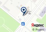 «Сектор газ» на Яндекс карте Москвы
