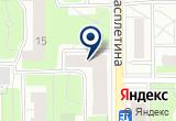 «САТУРН-ЭГЗИСТ» на Яндекс карте